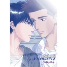 【灌籃高手同人誌】Prin Friends#13