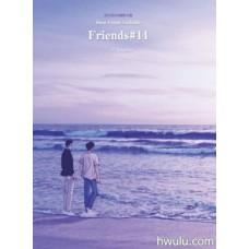 【灌籃高手同人誌】Prin Friends#14