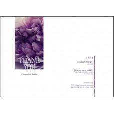 罐子《實驗室系列活動突發小薄本:THANK YOU》
