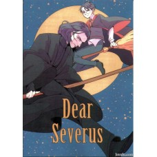千風《Dear Severus》石哈