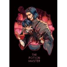 千風《The Potion Master》石哈 內有一處印刷瑕疵