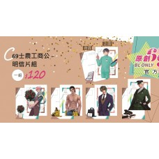 MN、ROBU、小居、悠子《士農工商明信片》原創69官方福利社