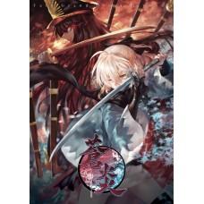 【正經同人】【蒼・炎】Azomo個人本 全彩Fate系列插畫本 FGO 全年齡