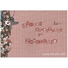 Zoel若曜《Alice插畫集》