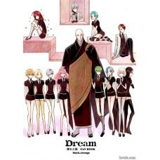 煂+BS《Dream》寶石之國 附明信片