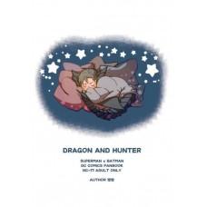 戀戀《Dragon and hunter》封面有髒汙