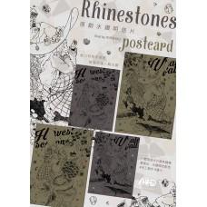 《Rhinestones》水鑽明信片
