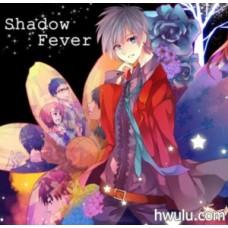 銀杏團 黑子《Shadow Fever》