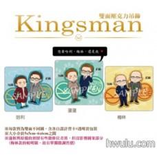《Kingman》雙面壓克力吊飾