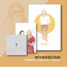 Narian《Bright》雷神索爾 神兄弟突發小料組小說本+卡片x2