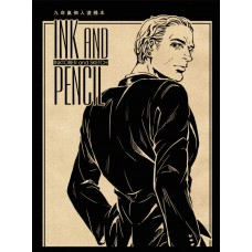 九命嵐《INK and PENCIL》