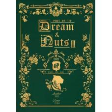 瑀澄《Dream&Nuts3》維勇,勇維