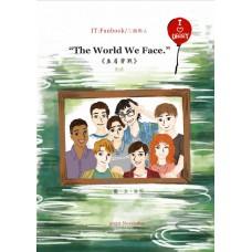 狄司《牠二創:The World We Face./並肩齊戰》