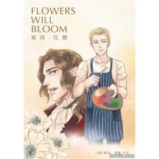 聆光《Flowers Will Bloom等待花開》美隊盾冬