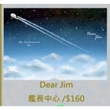 白曉《Dear Jim》艦長中心 微KS