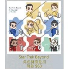 白曉《Star Trek Beyond角色雙面匙扣》