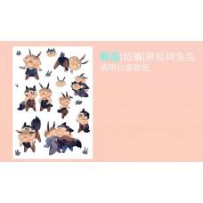 夏川《超蝙黑狐兔兔透明白墨貼紙》