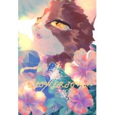 夏川《Flower town 花貓小鎮》附2張海報