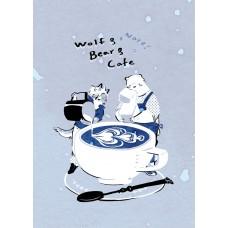 天然嫣《狼與熊與咖啡✍備忘錄》