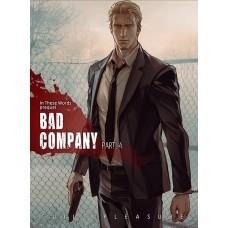 鬼畜貓 + 咎Q(咎井淳)《BAD COMPANY Part:4》